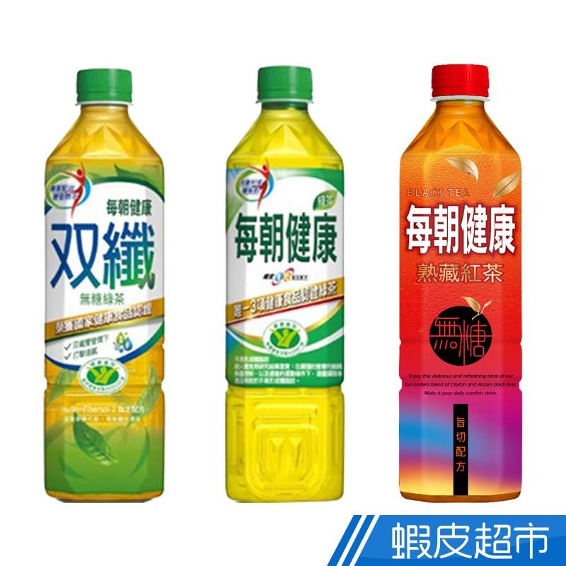 每朝健康綠茶-雙纖綠茶/每朝綠茶/無糖紅茶 650ml 24入/箱 無糖紅 分解茶 綠茶 解油膩 無糖飲料 現貨