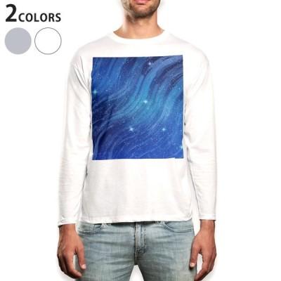 ロングTシャツ メンズ 長袖 ホワイト グレー XS S M L XL 2XL Tシャツ ティーシャツ T shirt long sleeve  星 夜空 青 014869