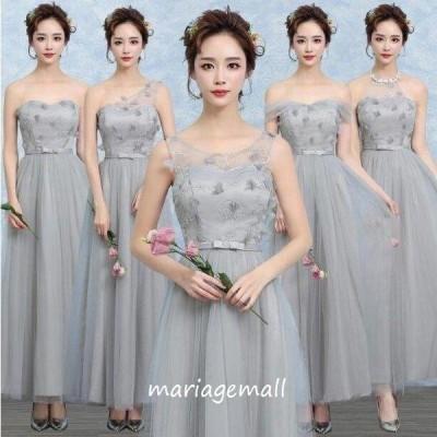 ロングドレス 演奏会 ドレス 二次会 花嫁 結婚式 ウェディングドレス 二次会 ウエディング 花嫁ドレス ブライズメイド ドレス ロング