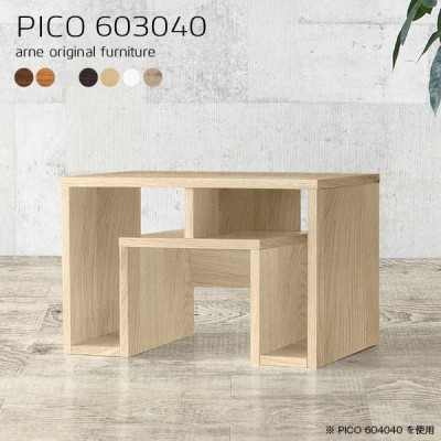 センターテーブル 棚付き 北欧 ブラウン ドレッサー 日本製 おしゃれ 完成品 収納テーブル インテリア カフェ ショップ エントランス