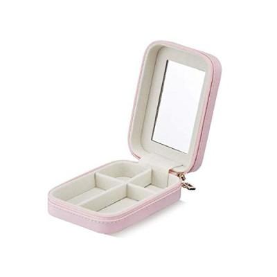 Puレザージュエリーボックスシンプルな単層口紅収納ボックス化粧鏡ケースミラー付き … (ピンク)