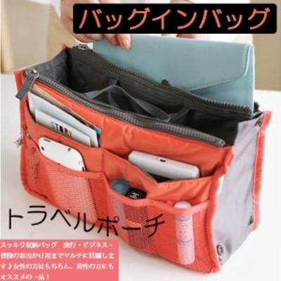 メンズ 化粧 レディース インナーバッグ 収納バッグ 便利 収納 トラベル バッグインバッグトラベルポーチ バッグ 旅行 ポーチ