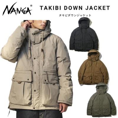 ナンガ タキビダウンジャケット(メンズ)NANGA TAKIBI DOWN JACKET(Men's) 【送料無料】