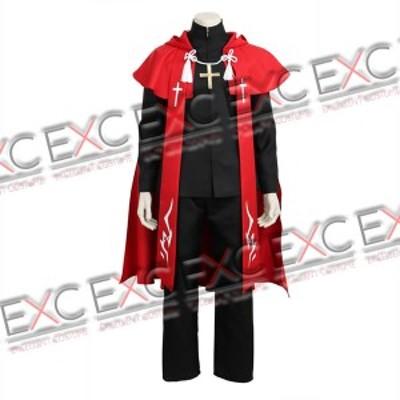 Fate/Grand Order 天草四郎(あまくさしろう) 風 コスプレ衣装