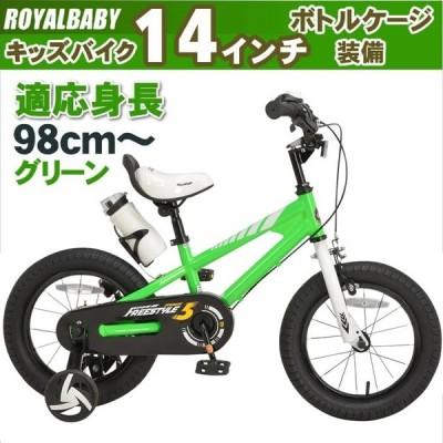 子供用 自転車 14インチ 幼児用 子ども キッズバイク 補助輪付き 男の子 女の子 グリーン