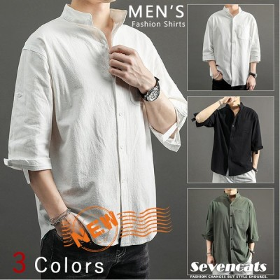 リネンシャツ メンズ 七分袖シャツ カジュアルシャツ シャツ トップス 無地 ゆったり 和風 ファッション おしゃれ 送料無料