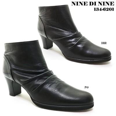 NINE DI NINE 134-6201 ナイン・デ・ナイン レディース ショートブーツ