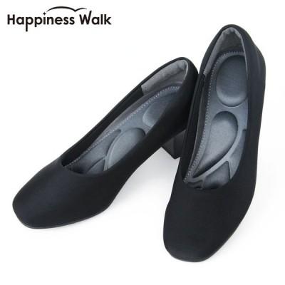 どんどん歩けるパンプス ウォーキング機能パンプス Z1045 黒パンプス ストラップ