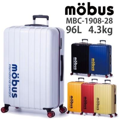 スーツケース アジアラゲージ A.L.I 96L キャリーケース 7-10泊用 4輪 TSAロック モーブス mobus×A.L.I コラボ MBC-1908-28