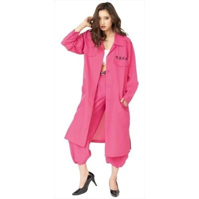 レディース特攻服 天下無敵 ピンク ツッパリ ヤンキー つっぱり なりきり 仮装衣装 パーティグッズ コスプレ 仮装 宴会