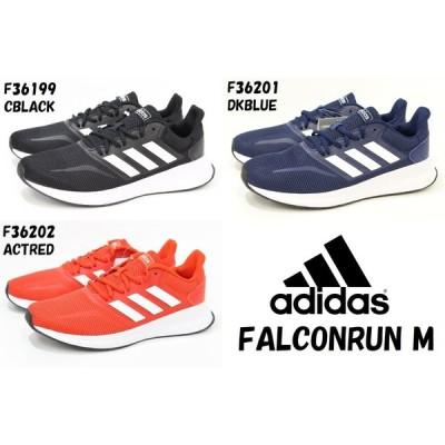 アディダス メンズ スニーカー adidas FALCONRUN M F36199 CBLACK F36201 DKBLUE F36202 ACTRED