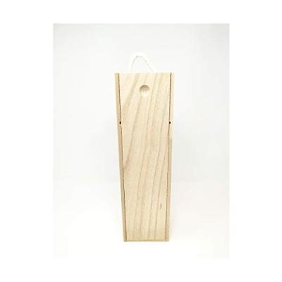 Premium Wooden Single Bottle Wine Box