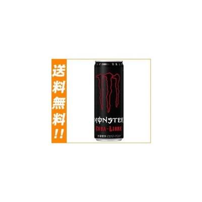 送料無料 アサヒ飲料 MONSTER(モンスター) キューバリブレ 355ml缶×24本入