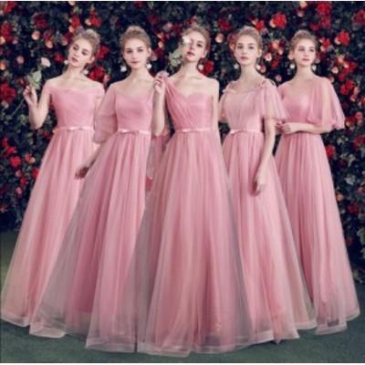 ブライズメイド ドレス フレア袖 上品 ロングドレス 合唱衣装 パーティードレス ウエディングドレス aラインワンピース 結婚式 フォーマ