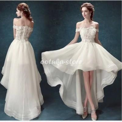 披露宴ドレス 刺繍 フリル ドレス ロング トレーン ドレス 白 ドレス☆【結婚式】【ウェディングドレス 二次会】
