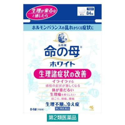 小林製薬命の母ホワイト 84錠 小林製薬【第2類医薬品】