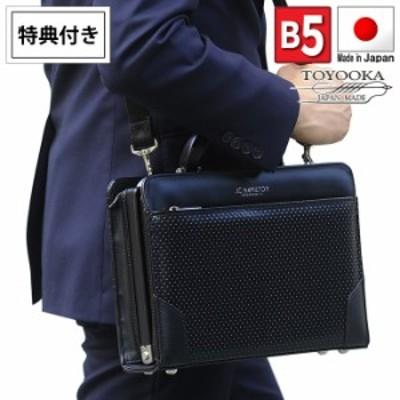 特典付き 日本製 メンズバッグ ダレスバッグ メンズ 豊岡製 30cm B5 大開き ダレス 天然木手 (hi-22317) 【送料無料】 男性 ビジネスバッ
