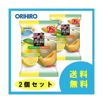 ぷるんと蒟蒻ゼリーパウチ シチリアレモン+北海道メロン 2個セット