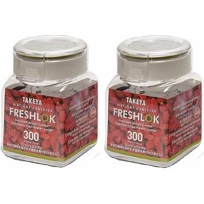 フレッシュロック タケヤ化学工業 角型 300 グリーン 512698 2個セット