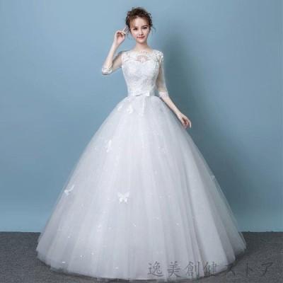 ウエディングドレス 五分袖 ドレス レディース レース 編み上げ 花柄 花嫁 大きいサイズ ロング丈 姫 結婚式 披露宴 演奏会 蝶柄 おしゃれ