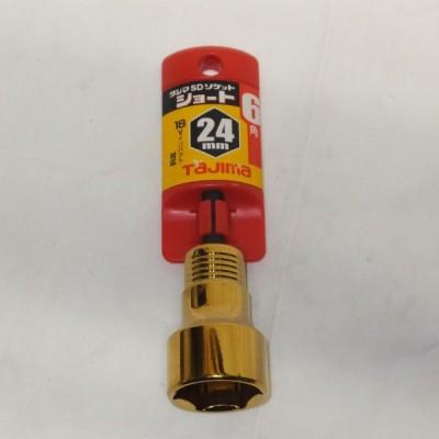 SDソケット ショート 六角 24mm