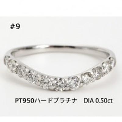 プラチナ950ハードプラチナダイヤモンドリング 0.50キャラット【サイズ9番】R3609DI-P