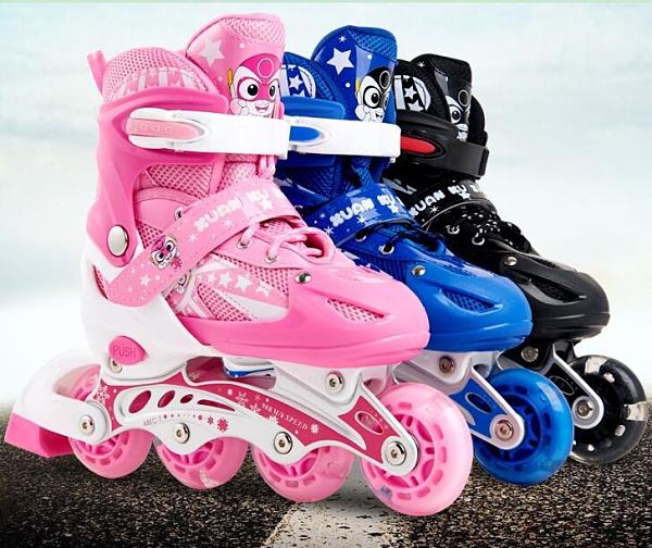 直排輪 溜冰鞋兒童初學者全套裝旱冰輪滑鞋男童女小孩中大童可調節溜冰鞋【快速出貨八折鉅惠】