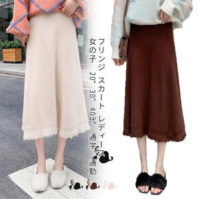 Pandora スカート レディース 女の子 フリンジ 可愛い 無地スカート 韓国風
