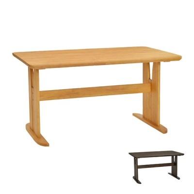ダイニングテーブル 135cm幅 木製 4人掛け用 机 リビング おしゃれ アンティーク ヴィンテージ コバ135 モダン 北欧 おしゃれ かわいい 天板 無垢 代引不可