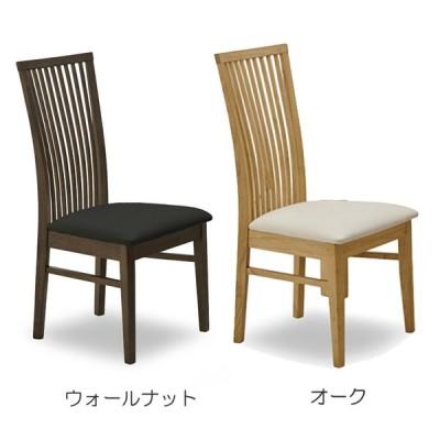 チェア 椅子 ダイニングチェア 1脚 単品 背もたれ高め ハイバック 木製 ラバーウッド 座面 合皮 PVC おしゃれ イス 関家具 オスカー