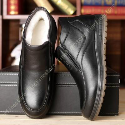 ローファー スリッポン ビジネスシューズ メンズ 本革 ウォーキング 紳士靴 レザー ドレスシューズ 大きいサイズ 防臭 防菌 職場用 通勤 ビジネスシューズ