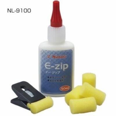 【送料無料】 ニッタク Nittaku メンズ レディース 卓球 メンテナンス ラバー用接着剤 50ml E-ジップ 6個セット  NL-9100