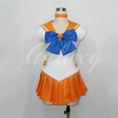 美少女戦士セーラームーン 愛野 美奈子 セーラーヴィーナス コスプレ 衣装 cc1254