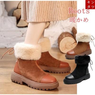ブーツ レディース スノーブーツ 秋冬ブーツ ショートブーツ 裏起毛 ファー付 暖かめ 厚底 編み上げブーツ 美脚 歩きやすい 秋冬新作 nasg316