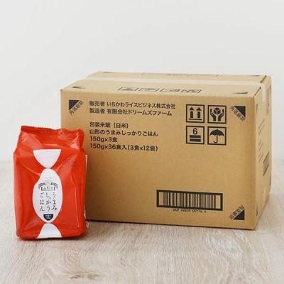 パックごはん 36食 LOHACO限定 山形のうまみしっかりごはん 小盛り 150g 12袋(36パック入) 米加工品  包装米飯