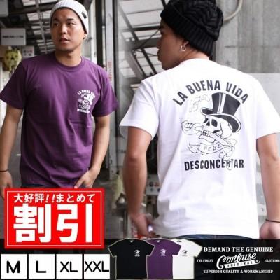 Tシャツ メンズ 半袖 ブランド CONFUSE コンフューズ アメカジ ワーク ストリート 春 夏 黒 白 大きいサイズ M L XL XXL 2L 3L プリント カットソー おしゃれ