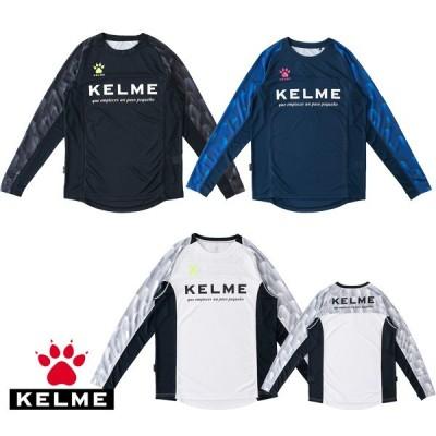 ケルメ(KELME,ケレメ)ロングプラクティス(ロンT) KC19F160 ネコポス配送可