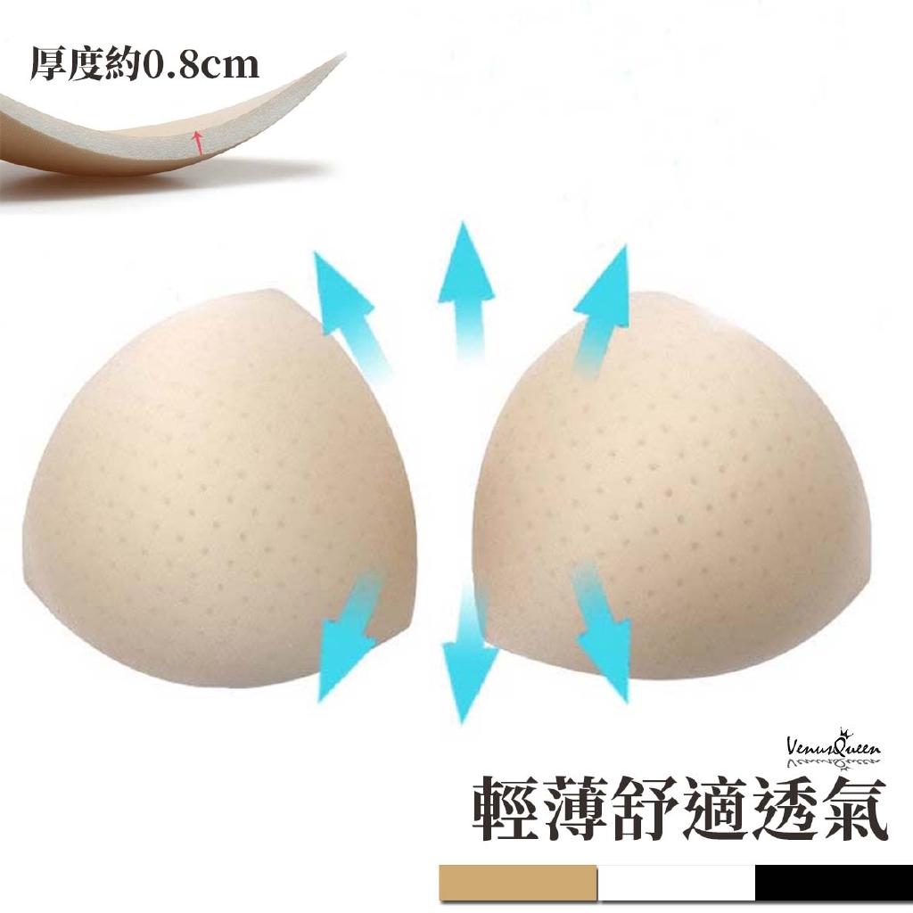 透氣海綿胸墊 小咪增大內衣插片瑜伽運動 防露點 透氣胸墊 三角比基尼胸墊 薄胸墊 UW33