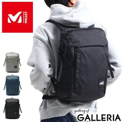 正規品2年保証 ミレー リュック MILLET バッグ コパン 18 バックパック リュックサック 大容量 A4 18L 通学 ブランド メンズ レディース MIS0647