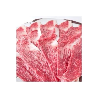 唐津市 ふるさと納税 佐賀牛 贅沢赤身牛ももスライス600g