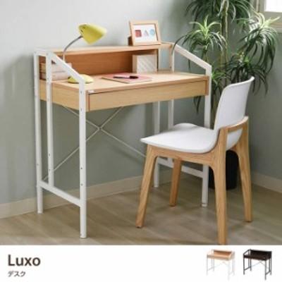 【g19322】Luxo デスク パソコン 机 収納 木  シンプル 引き出し 木製 北欧インテリア  おしゃれ ナチュラル ブラウン パソコンデスク PC