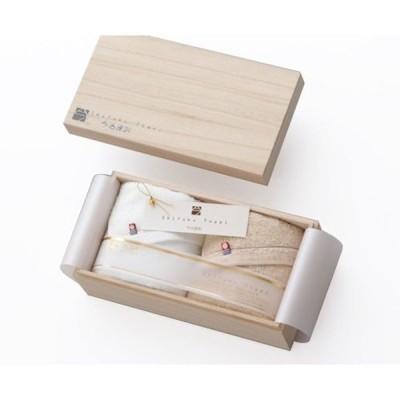CONCENT 今治謹製 Shifuku Towel(至福タオル) 木箱入り SH2430 (フェイスタオル2P)