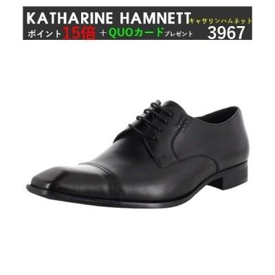即日発送可 ポイント15倍&QUOカードプレゼント キャサリンハムネット 3967 KATHARINE HAMNETT LONDON 本革 ビジネスシューズ 紳士靴 牛革 革靴 ブラック