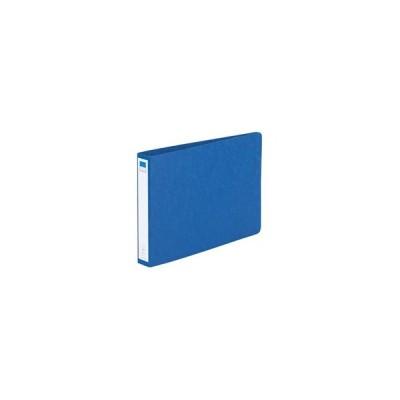 リヒトラブ リングファイル B5ヨコ 2穴 200枚収容 背幅35mm 藍 F−832 1冊