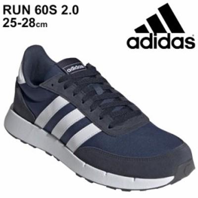 スニーカー メンズ シューズ アディダス adidas RUN 60s 2.0M/ローカット レトロランニングモデル 男性 LEC98 靴 ネイビー 紺 スポーティ