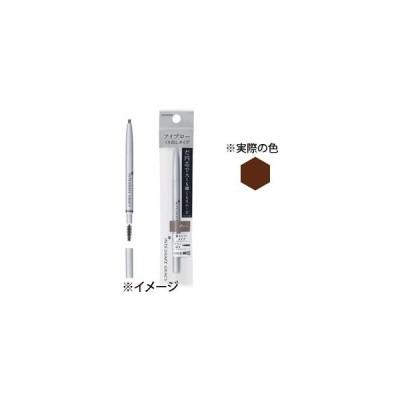 資生堂 インテグレート グレイシィ くり出しアイブロー ダークブラウン662 (0.25g)