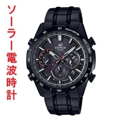 カシオ ソーラー電波時計 EQW-T650DC-1AJF エディフィス 男性用腕時計 外周に1行で丸く刻印対応、有料 取り寄せ品