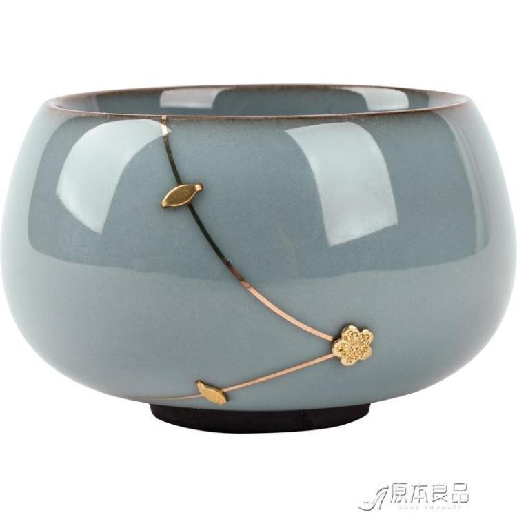 泡茶杯 陶瓷主人杯茶具小茶盞品茗杯瓷開片茶碗鋦