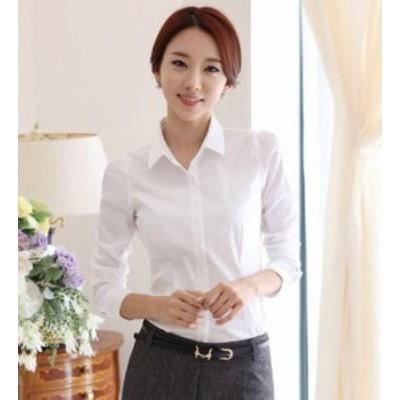 レディース ワイシャツ 綿 ビジネス長袖 リクルートスーツシャツ 制服 ホワイト ベーシック シャツ Yシャツ 入学式 入園式  yシャツ 白