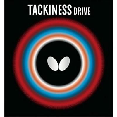 ◆◆●送料無料 メール便発送 <バタフライ> Butterfly タキネス ドライブ 05410 (278)ブラック 卓球 粘着性裏ラバー 05410-278